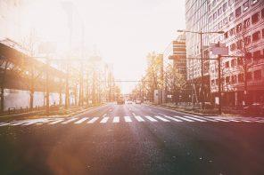 Street at Osaka without logos - vintage style